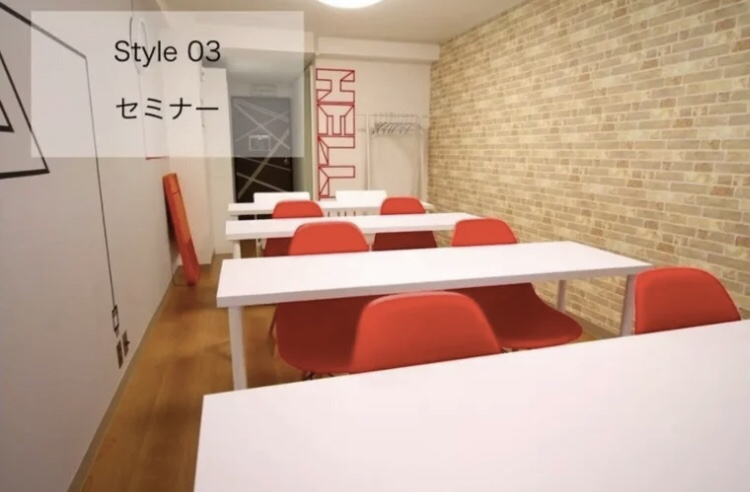ハロー会議室④